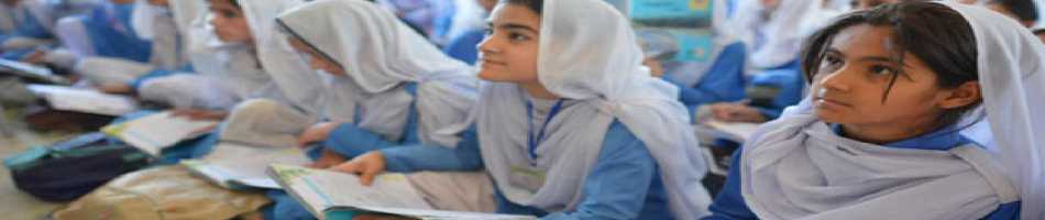 Pak Education News